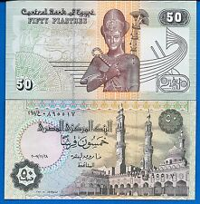 Egypt P-62 Fifty Piastres Year 1995-2007 Uncirculated Banknote Africa