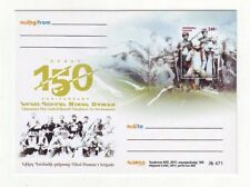 2017 Armenia Nikol DUMAN the 150th anniversary Postal Card