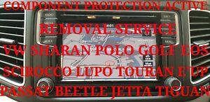 VW COMPONENT PROTECTION ACTIVE REMOVAL SERVICE TIGUAN TOUAREG TOURAN LUPO T-ROC