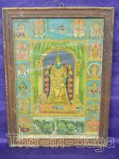 Chromolithographie Ancienne Affiche Ravi Vaibhav 27x37cm 950g Oleograph Inde