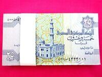 EGYPTIAN MONEY FULL BUNDLE 100 PCS , TWINTY FIVE EGYPTIAN PIASTRES EACH