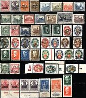 50 GERMANY Deutsches Reich Semi-Postal Stamps Postage Collection MLH USED