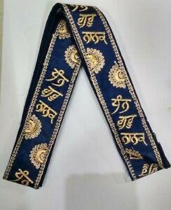 """Sikh Khalsa Gatra Belt 1.5"""" Adjustable for Siri Sahib singh Kirpan Blue color"""