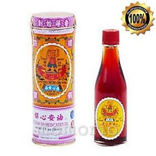 Po Sum On Medicated Pain Relief Itching muscles aches Aroma Oil 18.6ml 0.66oz