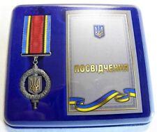 Veteran of the anti-terrorist operation Ukrainian Military Medal ATO 2016