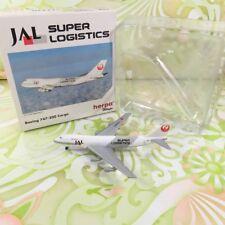HERPA 502481 -1:500 - JAL Boeing 747-200 -OVP- #H11170