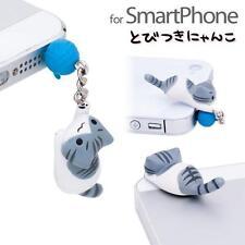 Niconico Nekomura Cat Earphone Jack Dust Plug Accessory Ver. 3 (Mimi/Punch)