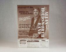 Allan Holdsworth Poster | All Night Wrong @ Pit Inn Night Club | Roppongi, Japan