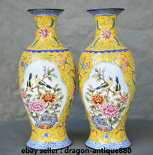 """9"""" Old Marked Chinese Copper Cloisonne Peony Flower 2 Bird Pot Bottle Vase Pair"""