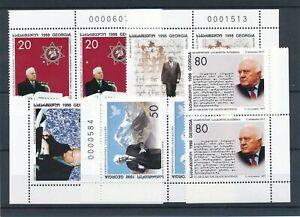 [21926] Georgia 1998 good lot very fine MNH stamps