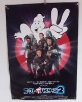 GHOSTBUSTERS II original MOVIE POSTER JAPAN B2  unused Bill Murray