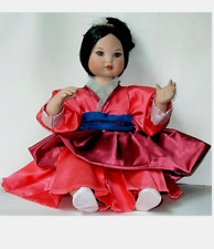 Marie Osmond Disney Baby Mulan Fine Porceline Doll Collectible NRFB
