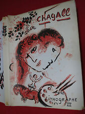 CHAGALL ~ LITHOGRAPHE III ~ 1962 - 1968 / 1969 1ST.