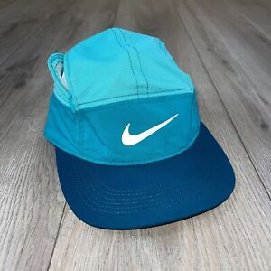 Nike Dri fit AW84 Running Zip hat cap adjustable Run Reflective Swoosh NWOT