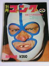 The Destroyer 1972 Wrestling Magazine gong Karl Gotch Ernie Ladd Billy Graham