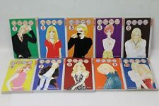 "JOB LOT 10 X TOKYOPOP ""Mars"" Manga Volumes 1, 2, 3, 4, 5, 6, 7, 8, 9, & 10"