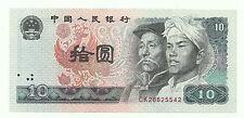 "CHINA  Renminbi 10 Yuan 1980  CK_26825542  ""UNC"""