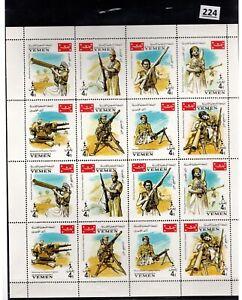 # YEMEN - MNH - MILITARY - GUNS - PEOPEL - FREEDOM