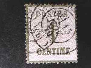 """North Germany 1870 1c Type I  """"upward points"""" FU  Mi 1a, small thin and crease"""