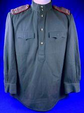 Vintage Soviet Russian Ussr Post Ww2 Model 1943 Officer's Field Shirt Uniform