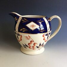Beautiful Sadler Pitcher Cobalt Blue Rust And Gold Imari Style Made In England