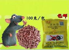 High Effective Profesional Mouse & Rat Poison Killing Bait 100g/bag Dawei Brand