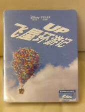 UP Blufans Blu-ray Steelbook, Gatefold Slipcover, Mint/Sealed