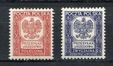 36065) POLAND 1935 MNH** Official, Registered Stamps 2v