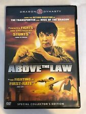 Above The Law - Martial Arts Movie, Dragon Dynasty Yuen Biao, Cynthia Rothrock