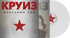 "KRUIZ ""Iron Rock"" / КРУИЗ ""Железный рок"" 1987 LP Ltd. 300 pcs Thrash Metal aspid"