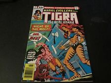 MARVEL CHILLERS #6 FEATURING TIGRA THE WERE-WOMAN AWESOME COMIC !