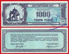 BIELORRUSIA BELARUS 1000 Rubles rublos 1994 Coupon   SC- / aUNC