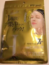 Daiso Japan Hyaluronate Face Mask, 7 Sheets