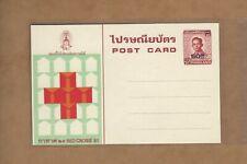 Thailand - Red Cross 1981 postal card -  unused