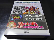 Super Robot Taisen Impact Perfect Bible Japan