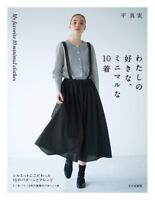 My Favorite 10 Minimal Clothes - Japanese Craft Pattern Book