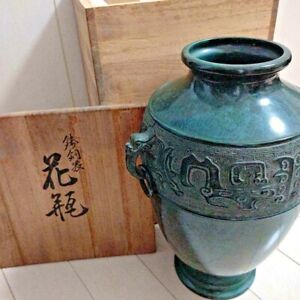 Unique Bronze Vase With Box Japanese Antique Ikebana Flower Arrangement Japan
