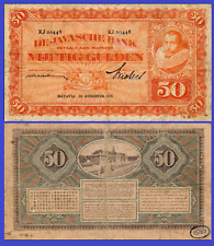 NETHERLANDS INDIES 50 GULDEN 1929 UNC - Reproduction
