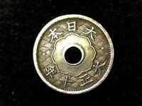 5 sen 1921 Japón era Taisho  (ta1)