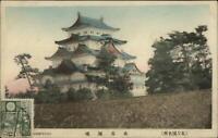 Japan Yameisho Temple - Osaka? c1910 Used Postcard