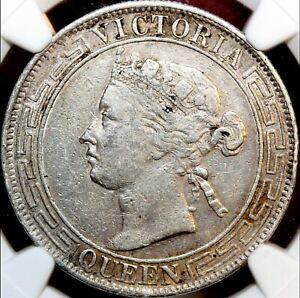 Rare 1866 HONGKONG 50C Silver 1/2 Dollar Coin~~ NGC VF35