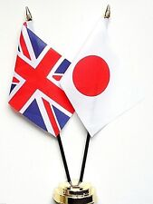 United Kingdom & Japan Double Friendship Table Flag Set