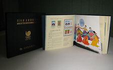 Album de timbres officiel des XXIV ème Jeux Olympiques de SEOUL 1988 RARE