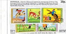 Mongolia ~ Childrens drawings ~ Superb Set of  5 Stamps issued in 1974.