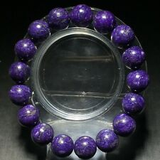 12.3mm Top Quality Natural Purple Charoite Crystal Gemstone Beads Bracelet