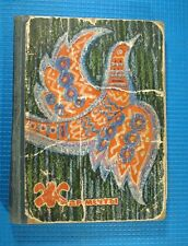 Vintage Russian Soviet Tales child book illustrated USSR propaganda 1970
