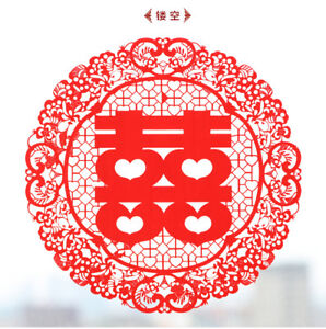 "2 Pcs Chinese Wedding Double Happiness Sticker. 12""x12"" Red Color"