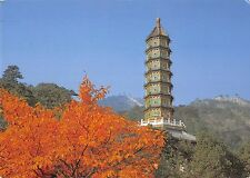 BT13821 The Glazed Tile Pagoda on the Frahrance hill Beijing         China