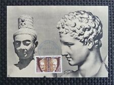 FRANCE MK 1965 UNESCO BUDDHA HERMES MAXIMUMKARTE CARTE MAXIMUM CARD MC CM c3965