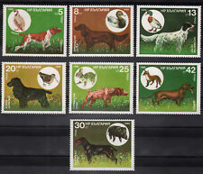 6069 BULGARIA 1985 Hunting Dogs and Prey MNH